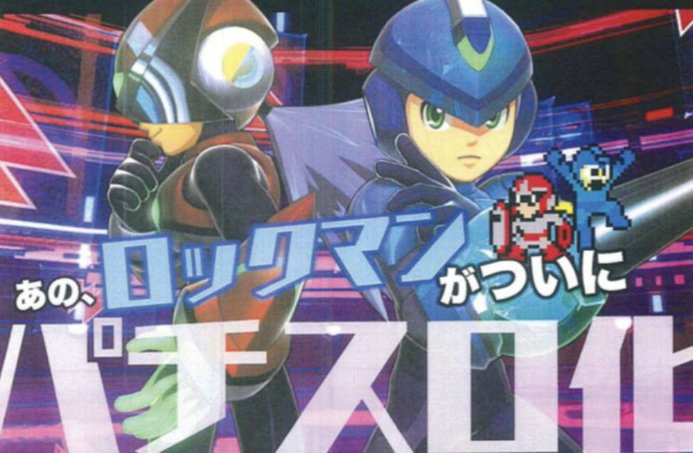 Even Mega Man is getting a pachislot game
