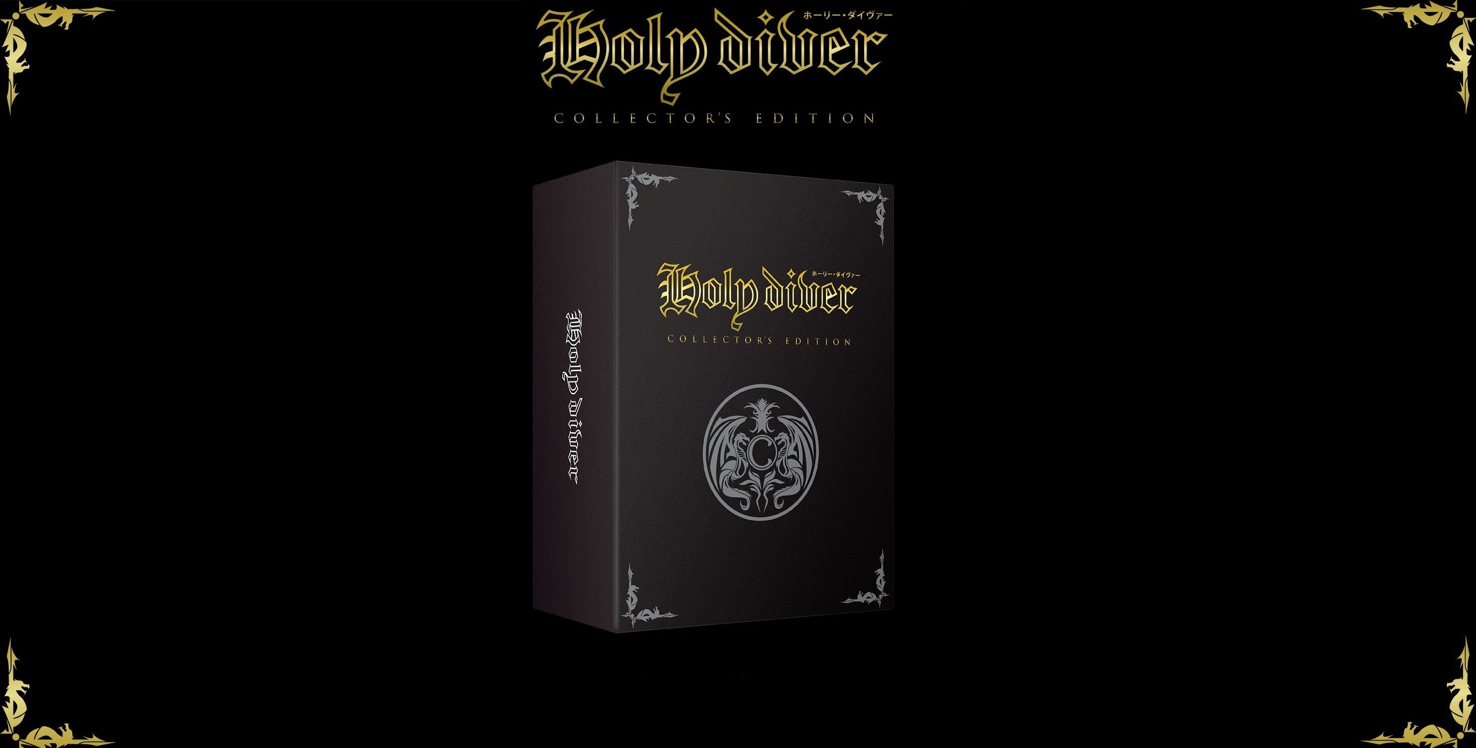 Review: Holy Diver Collector's Edition