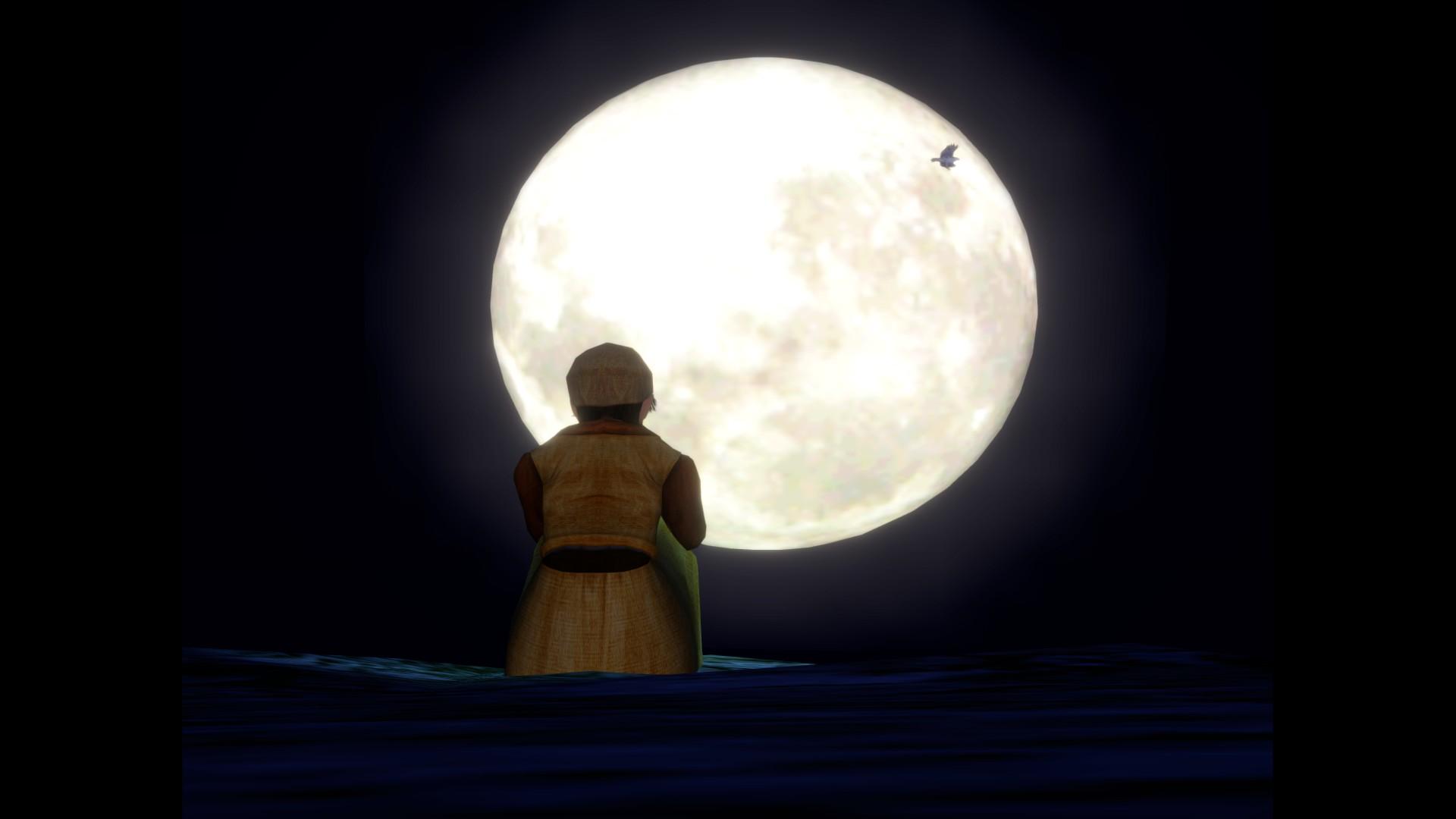 Shenmue Moon