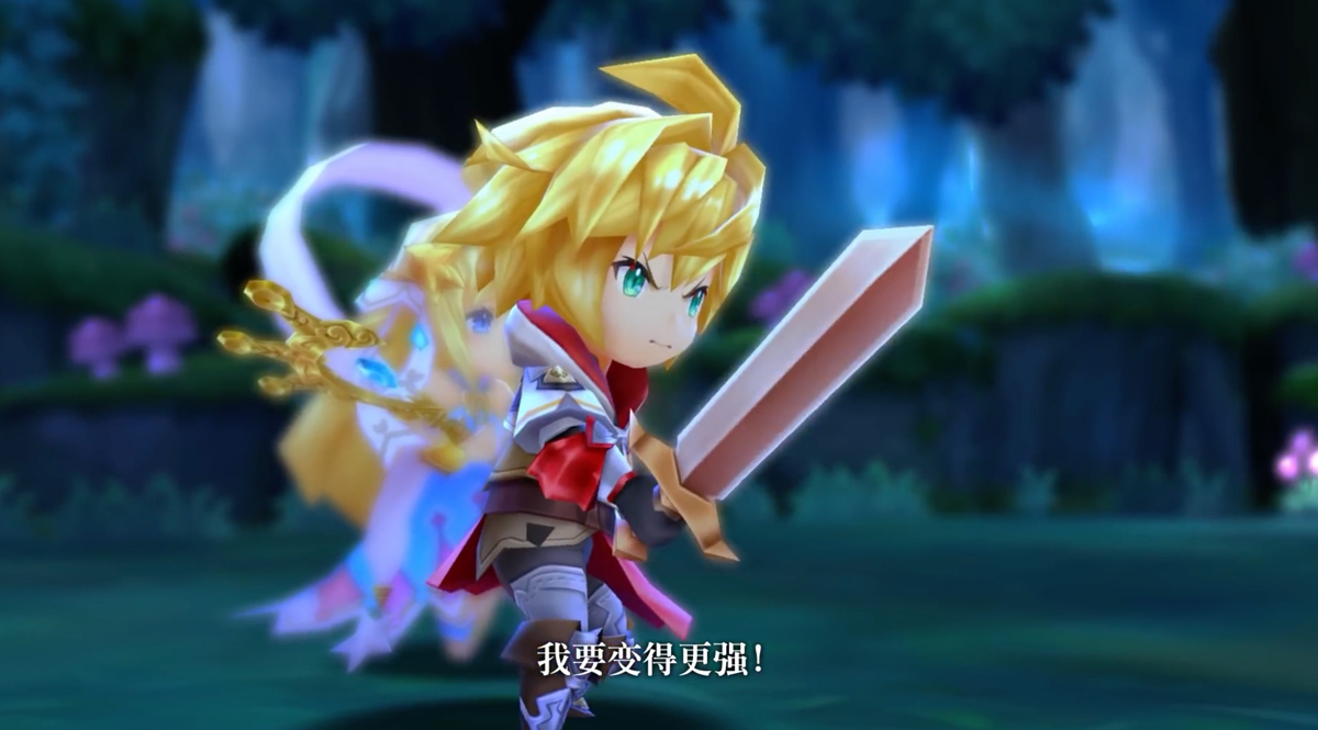 Nintendo's upcoming mobile title, Dragalia Lost, launches next month screenshot