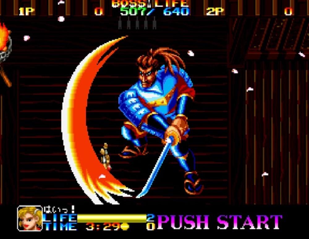 Stock up on shuriken for the return of Ninja Commando screenshot