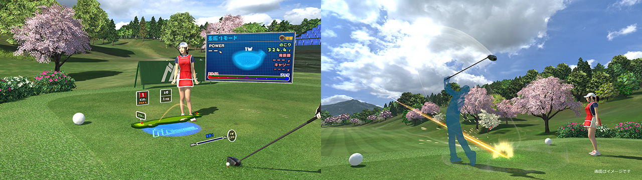 Everybody's Golf VR should be super chill screenshot