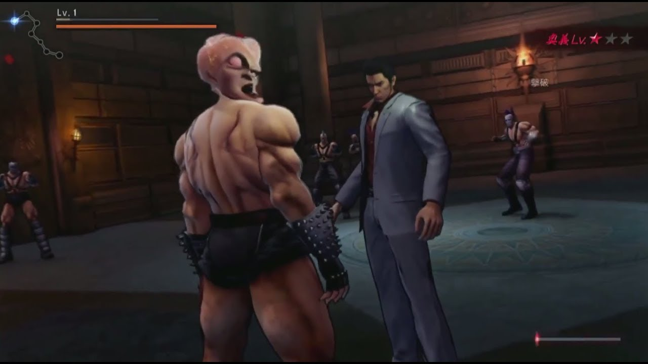 Fist of the North Star's Kiryu DLC will be free for two weeks screenshot