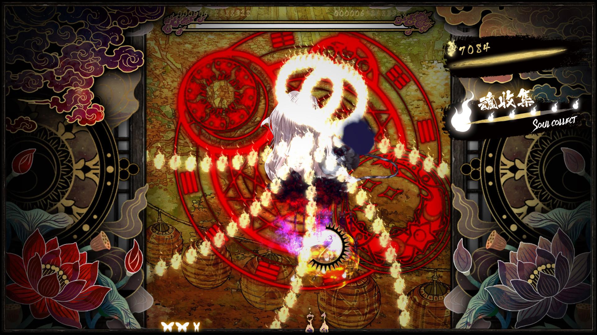 Shikhondo - Soul Eater review