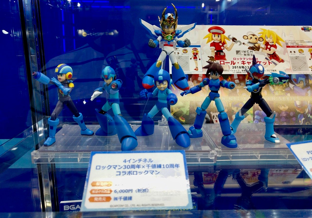 Capcom really went all out for Mega Man's 30th anniversary at TGS screenshot