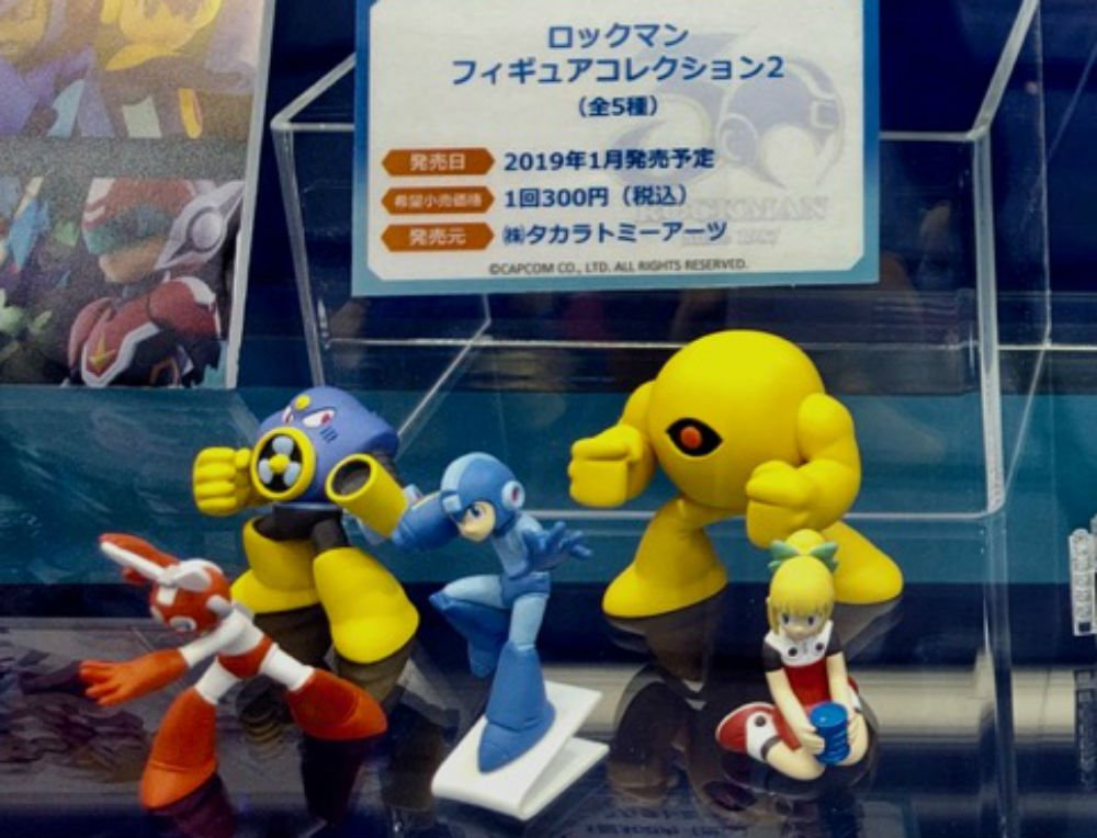 The next Mega Man toy line was hiding in plain sight at Capcom's TGS booth screenshot