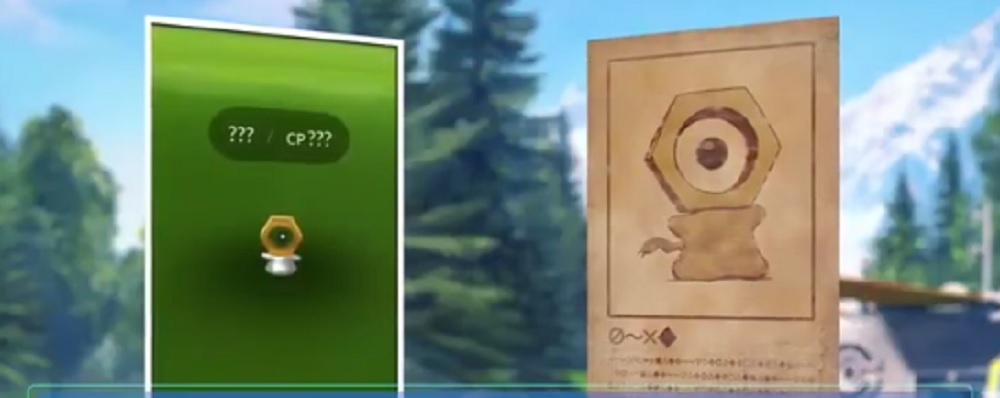 The newest Pokemon on the (literal) block is Meltan