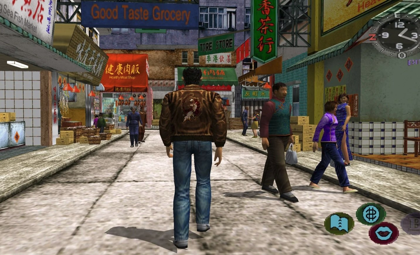 Sega might bring Shenmue to Switch if enough people want it screenshot