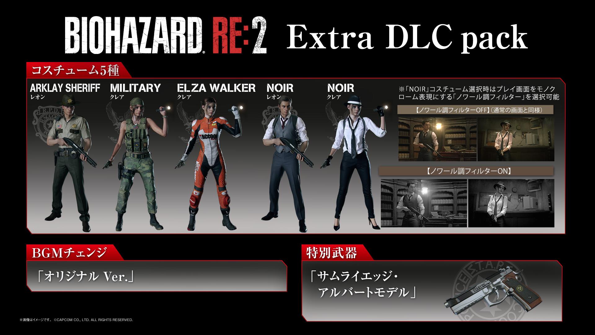 Resident Evil 2 Remake Resident-Evil-2_2018_10-09-18_005-noscale