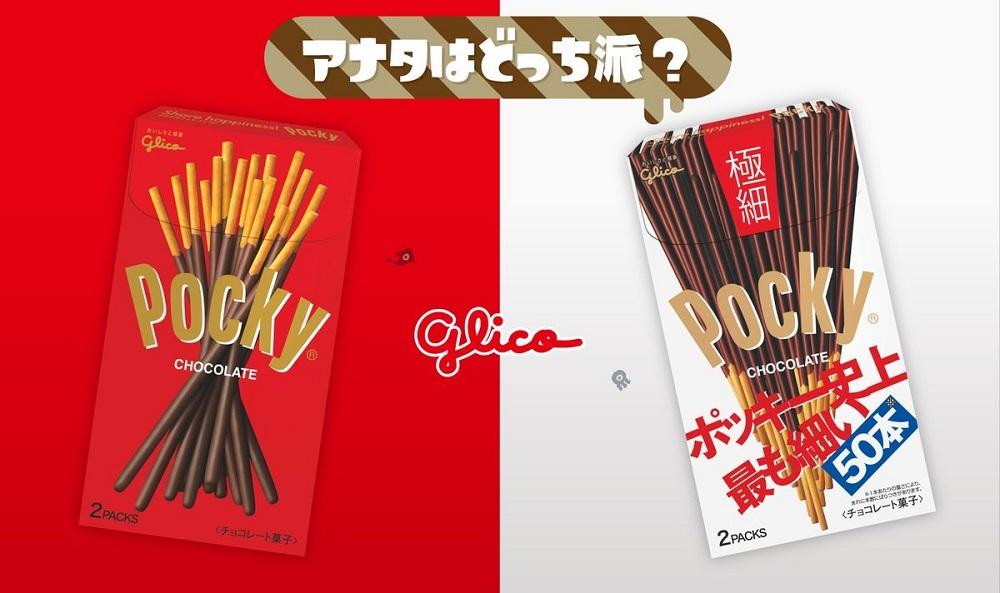 Japan's next Splatoon 2 Splatfest is a question of Pocky screenshot