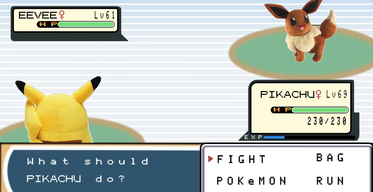 Contest: Win a Pokemon Eevee or Pikachu prize pack from Fun.com screenshot