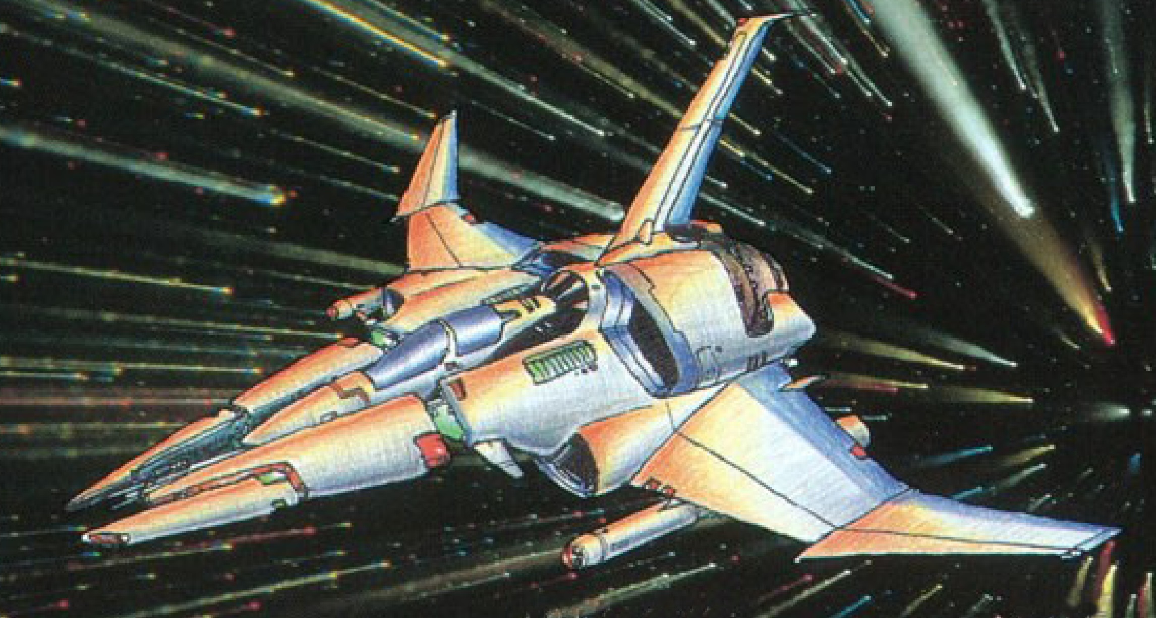 Nintendo has added a special version of Gradius to Switch Online screenshot