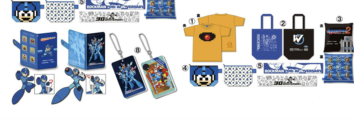 Mega Man's 30th anniversary is celebrating its closing with...what else...merch screenshot