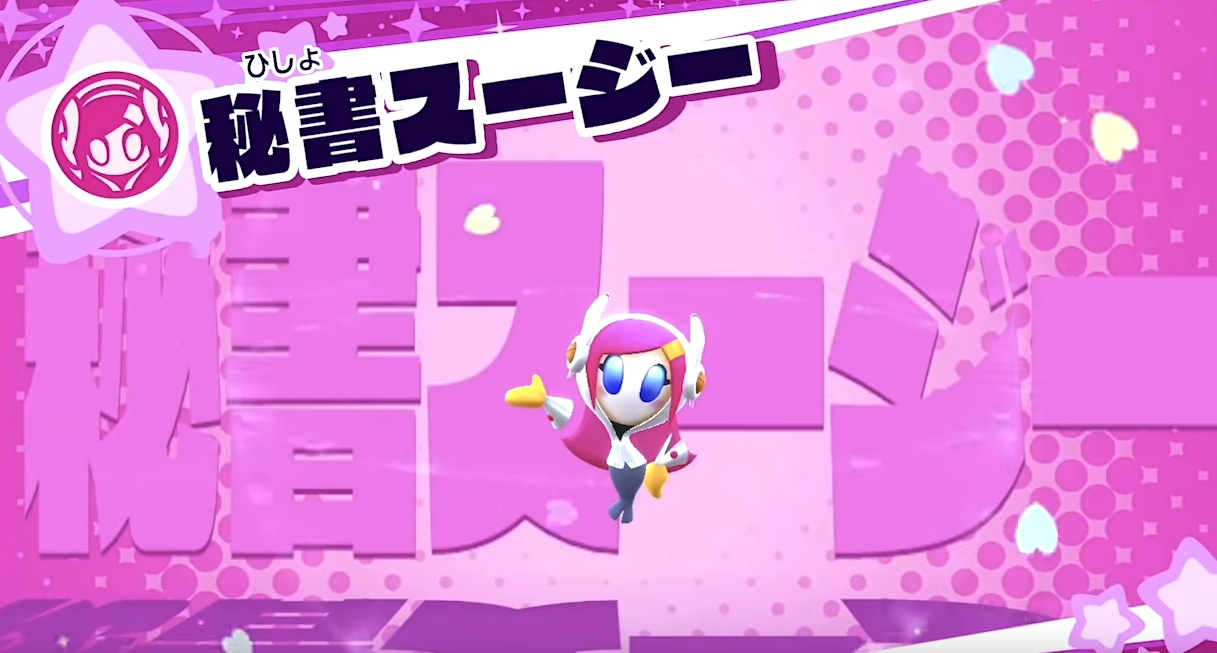 Robotic frenemy Susie is headed to Kirby Star Allies screenshot