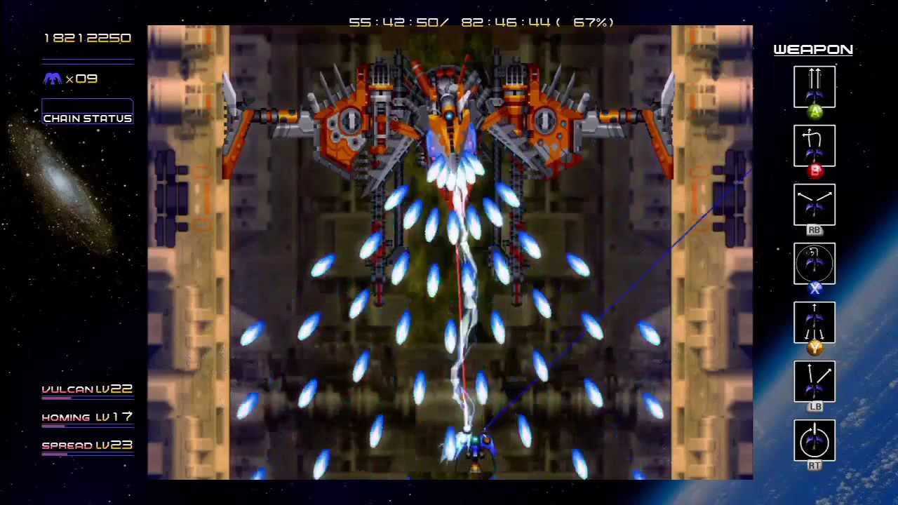 What's this? Treasure might be releasing Radiant Silvergun on Switch screenshot