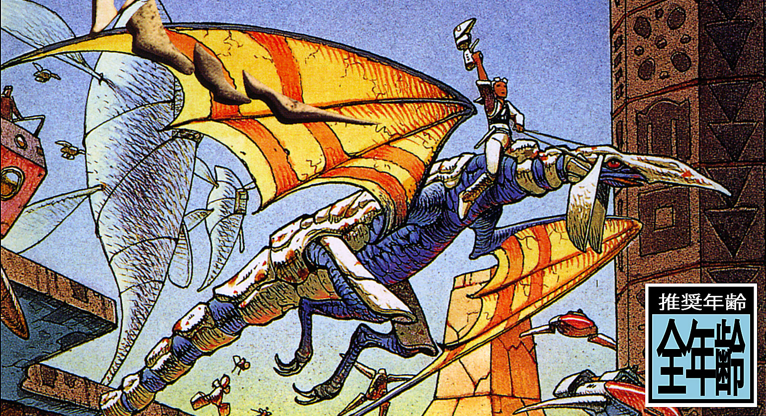 Panzer Dragoon I and II remakes are incoming screenshot