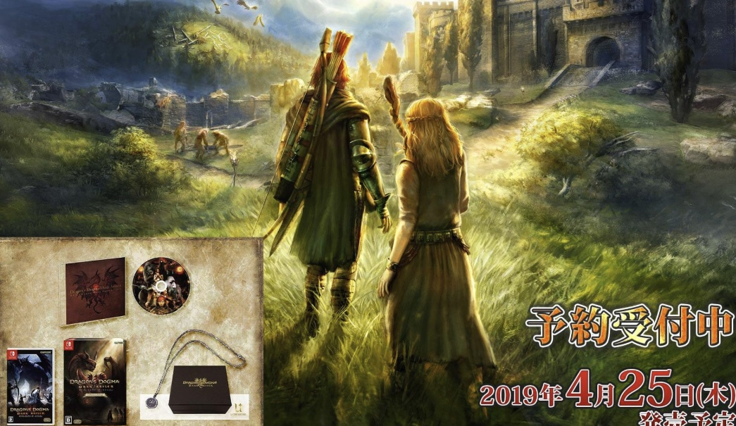 Japan is getting a Dragon's Dogma Switch Collector's Edition screenshot