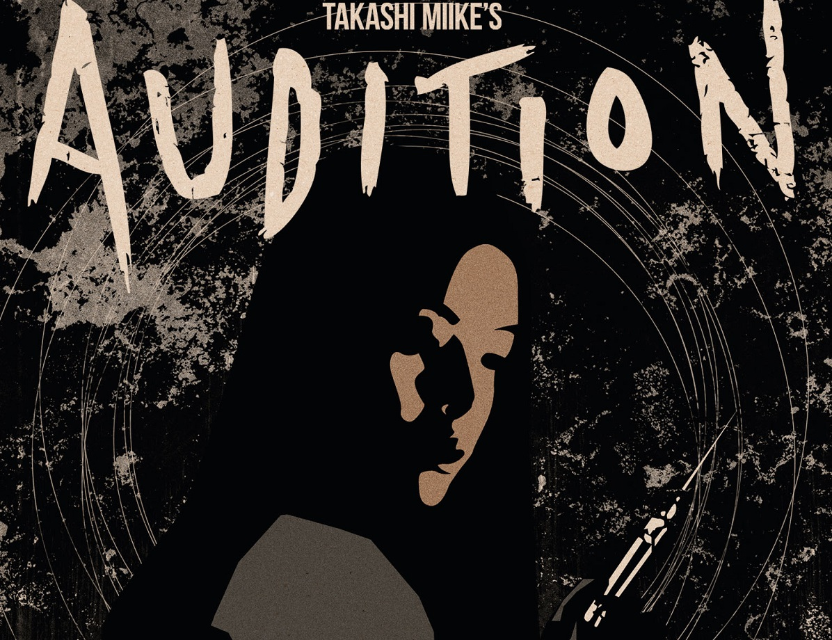Contest: Win a Blu-ray copy of Arrow Video's Audition screenshot