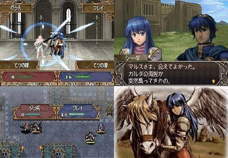 fire emblem games for the ds
