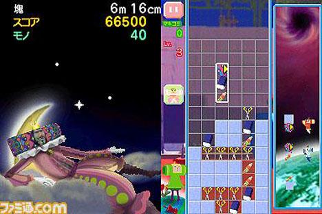 Ultimate otaku game: Katamari Damacy DSi puzzle game screens