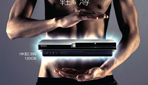 Игровые новости PS3 бьет собственные рекорды продаж.