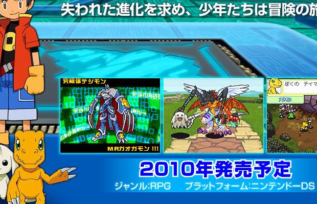 Namco Bandai tease was for Digimon, not Xenosaga