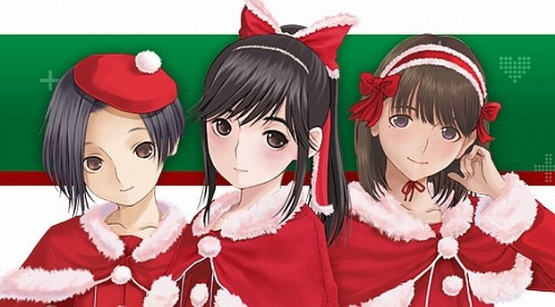 Love Plus Christmas Event Gives Cake Augments Reality