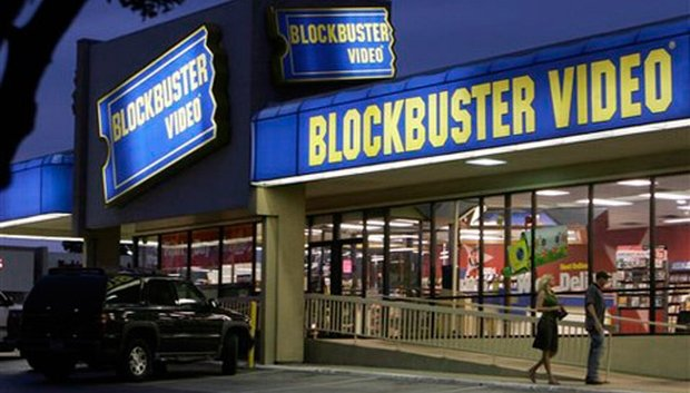 E for effort: The Blockbuster game photo