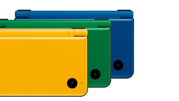 Japan getting new DSi XL colors photo