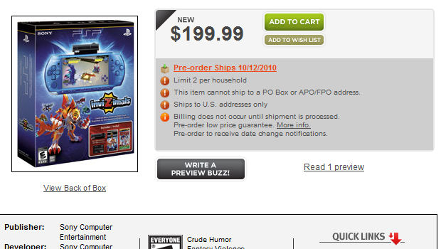 Invizimals getting a PSP bundle, like all other PSP games