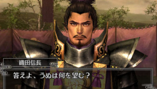 Samurai Warriors Chronicle Gets A Fat Wad Of Screens