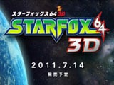 Star Fox 64 3D drops on July 14 photo