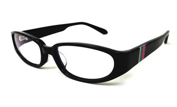 Persona Protagonist Glasses Cospa Makes Persona 4 Glasses