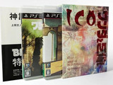 Shadow of the Colossus and ICO for PS3 dated in Japan photo