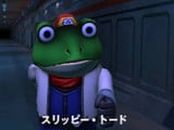 Rub these Star Fox 64 3D shots all over your Slippy Toad photo
