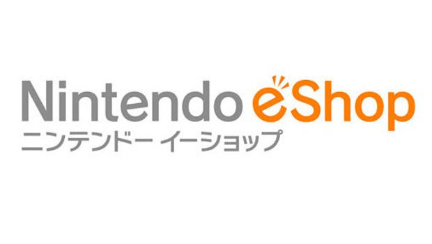 3DS, Wii U to support DLC screenshot