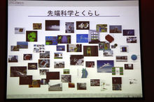 Japanese scientists simulate the future using the Kinect photo