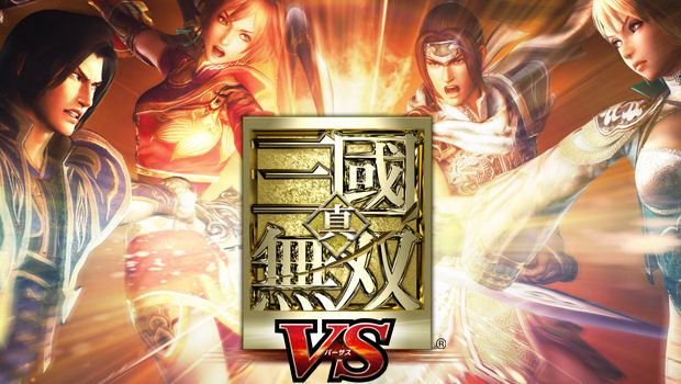 Dettagli su Dynasty Warriors Vs