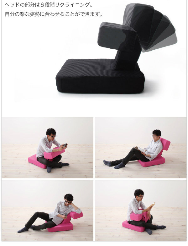 Japanese gaming chair or sex furniture you decide Erotic furniture