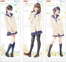 Konami's life-sized LovePlus calendars are $100+ each photo
