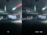 Alan Wake PC vs Xbox 360: Gah! So pretty on max settings photo