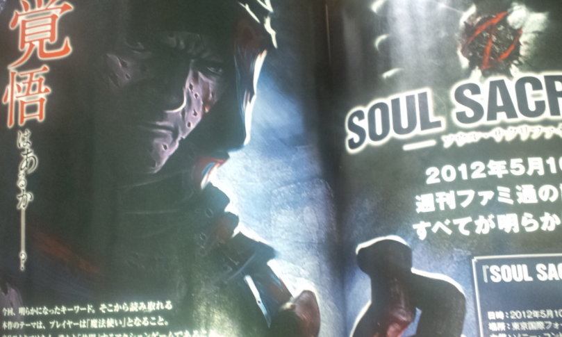 soul swipe review