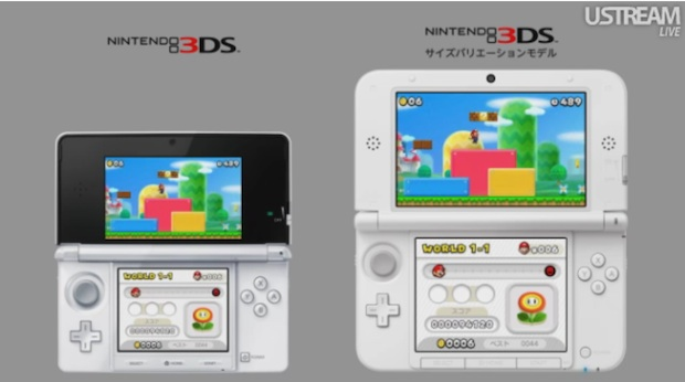New 4.88 inch 3DS XL screen is FFFFFFFF photo