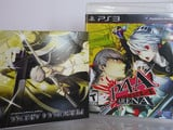 Here's an early look at Persona 4 Arena's box  photo