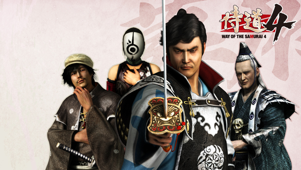 way of the samurai 4 trophy guide ps3 trophies forum