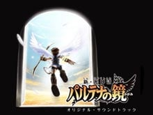Kid Icarus: Uprising OST available for special pre-order photo
