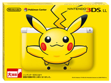 The Japanese will buy the crap out of this Pikachu 3DS XL photo