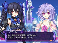 TGS: Hyperdimension Neptunia Victory announced for 2013 photo