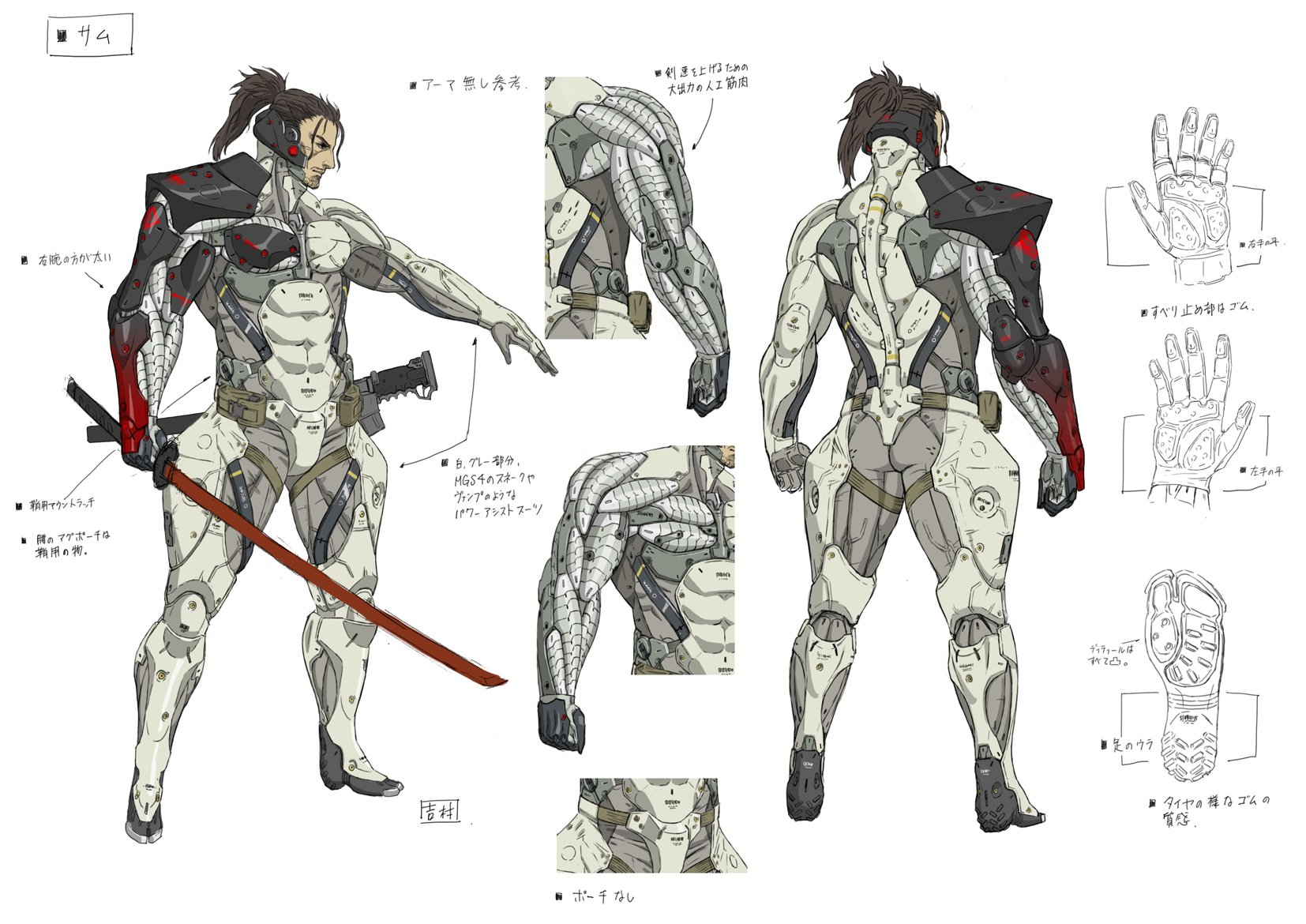 Have some Metal Gear Rising: Revengeance concept art