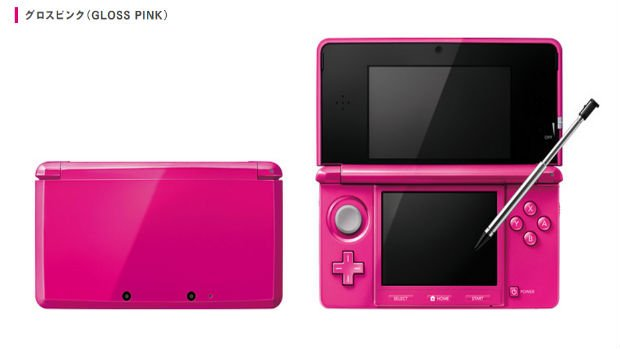 Nintendo 3DS XL New Colors